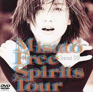 渡辺美里・misato born10 Free Spirit ((株)SME・インターメディア)