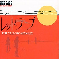THE YELLOW MONKEY / RED TAPE