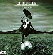 L'Arc~en~Ciel・CHRONICLE ((株)SME・インターメディア)