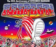 忌野清志郎 / RESPECT! The 30th Anniversary of KIYOSHIRO IMAWANO