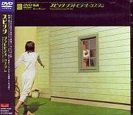 スピッツ・ソラトビデオ・カスタム 1991-2001 (ユニバーサルミュージック)