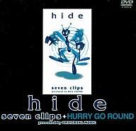 hide・seven clips+HURRY GO ROUN (ユニバーサルミュージック)