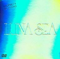 LUNASEA / ESCLIPSE I+ II