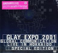 GLAY / GLAY EXPO 2001 GLOBAL COMMUNICATION LIVE IN HOKKAIDO SPECIAL EDITION
