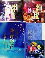 サクラ大戦 歌謡ショウ 五周年記念公演DVD スペシャルBOX 海神別荘