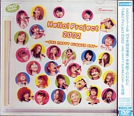 Hello! Project 2002 -ONE HAPPY SUMMER DAY-