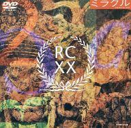RCサクセション / ミラクル -20th Anniversary-