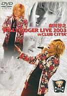 森川智之/森川智之 JOLLY ROGER LIVE