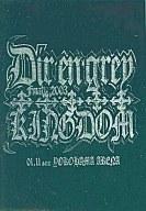 Dir en grey / 列島激震行脚 FINAL 2003 5 Ugly KINGDOM [初回版]