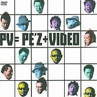 PE'Z/PE'ZのVIDEO集
