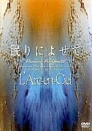 L'Arc~en~Ciel/眠りによせて