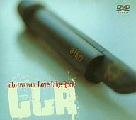 aiko/LOVE LIKE ROCK