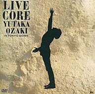 尾崎豊/LIVE CORE IN TOKYO DOME