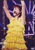 松田聖子/CONCERTTOUR2004Sunshine