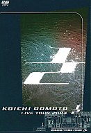 堂本光一 / KOICHI DOMOTO LIVE TOUR 2004 1/2[初回限定仕様]