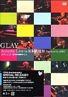 GLAY/アコースティック・ライブ・イン日本武道館