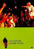 ムーミン/MOOMIN LIVE TOUR 2004 NO MORE TROUBLE