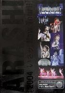 嵐 / Summer Concert2004 いざッNow