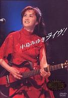 中島みゆき/中島みゆきライブ!Live at