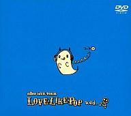 aiko / Love Like POP add.