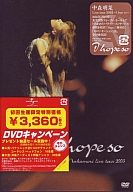 中森明菜/Live tour2003~I hope so~