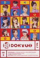 モーニング娘。 / 娘。DOKYU!Vol.1