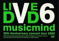 V6 / コンサートツアー2005 musicmind 限定版 Bタイプ