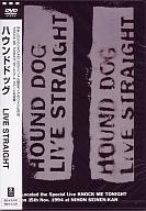 HOUND DOG/HOUND DOG LIVE STRAIGHT
