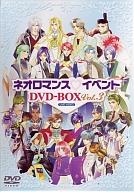 ネオロマンス イベント DVD-BOX 3[限定版]