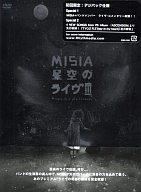 MISIA/星空のライヴ3~Music is a joy forever~