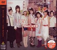 Berryz工房/「VERY BEAUTY」シングルV