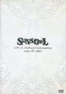 SUNS OWL/Live At Shibuya Club Quattro