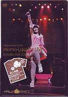 桃井はるこ/Momo-i Live コンプリートBOX(限定版)
