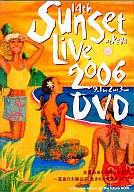 オムニバス/SunSetLive2006DVD