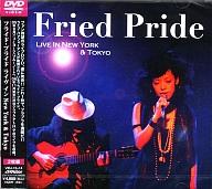 フライド・プライド / Live DVD NY、TOKYO