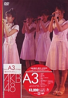 AKB48/チームA 3rd Stage「誰かのために」
