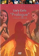 "Lia 1st Concert Lia's Cafe ""Prologue"" at Shibuya O-Easy 2005.1.28"
