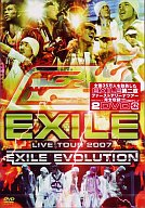 EXILE / EXILE LIVE TOUR 2007~EXILE EVOLUTION~