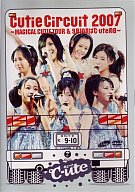 ℃-ute/Cutie Circuit 2007 ~MAGICAL CUTIE TOUR & 9月10日は℃-uteの日~