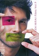 平井堅 / Ken Hirai Films Vol.9
