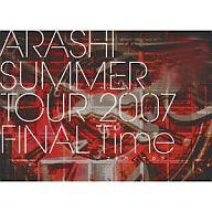 嵐 / SUMMER TOUR 2007 FINAL Time-コトバノチカラ-