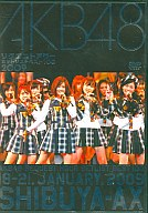 AKB48 / リクエストアワー セットリストベスト100 2009