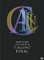 """コブクロ / KOBUKURO LIVE TOUR '09 """"CALLING"""" FINAL"""