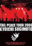 杉本恭一 / Tail Peace Tour