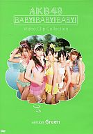 AKB48/BABY!BABY!BABY! Video Clip Collection version Green