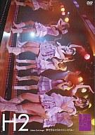 AKB48/ひまわり組 2st stage 夢を死なせるわけにいかない