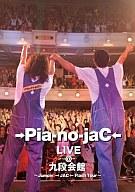 →Pia-no-jaC← /LIVE@九段会館 Jumpin'→JAC←Flash Tour~