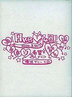 AKB48 / 横浜アリーナ満席祭り希望 賛否両論 スペシャルBOX[TeamAバージョン](生写真・トレーディングカード欠け)