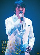 徳永英明 / CONCERT TOUR 2010 vocalist & songs 2[限定版]