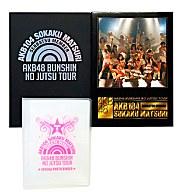 AKB48 分身の術ツアー / AKB104選抜メンバー組閣祭りコンサートDVD スペシャルBOX チームAスペシャルエディション(生写真欠け)